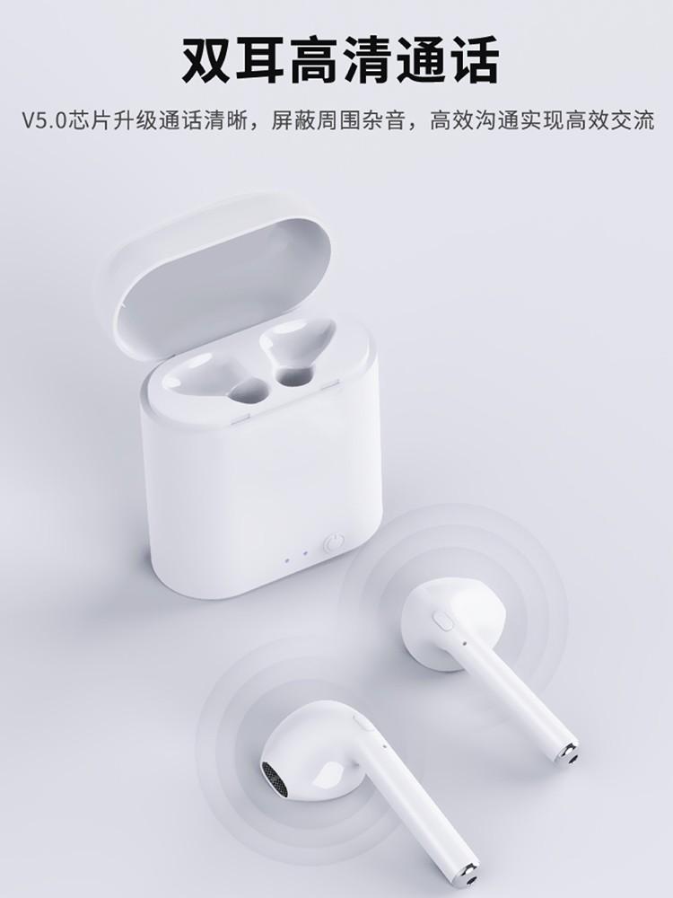 EARISE 雅兰仕 I7MINI 无线蓝牙耳机 白色