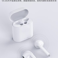 EARISE 雅兰仕 I7MINI 无线蓝牙耳机