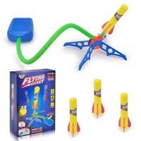 立健 儿童脚踩冲天发光火箭玩具 含3火箭不带灯