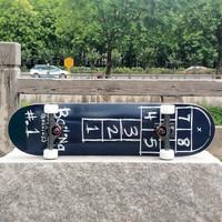 沸点BOILING播零整板滑板车初学者青少年成人四轮专业滑板双翘板   绘画系列 绘画 5
