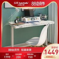 乐歌E5电动升降桌电脑台式书桌家用卧室电竞学生书桌智能办公桌子
