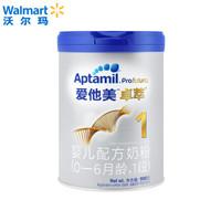 Aptamil 爱他美 卓萃系列 白金版 婴儿奶粉 国行版 1段 900g