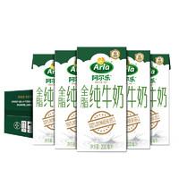 Arla 阿尔乐 全脂牛奶 200ml*24盒 *4件