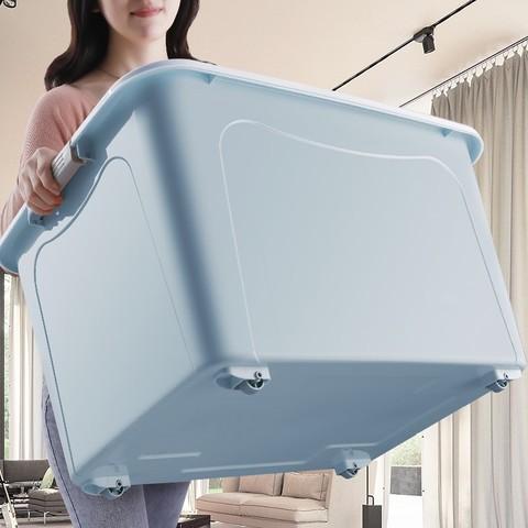 吉盛 特大号收纳箱子塑料家用玩具衣服储物盒学生宿舍整理箱车用后备箱
