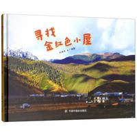 发行60年,被誉为中国最有意思的原创图书,孙俪都为它疯狂打call