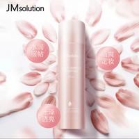 JMsolution 肌司研 粉色玫瑰防晒喷雾 180ml *5件