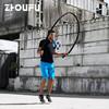 力量训练跳绳 加重型 格斗跳绳体能爆发手臂负重粗绳 跳绳甩绳 3米  38mm 2.4公斤左右