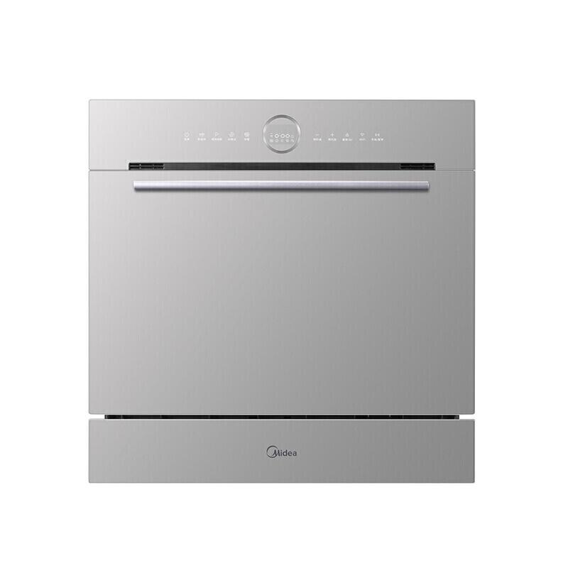 美的(Midea)H4嵌入式洗碗机热风烘干WIFI高温消毒UV除菌 智能油污感应