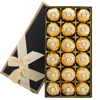 费列罗巧克力礼盒装糖果七夕情人节生日礼物送女友女生进口零食 费列罗18粒