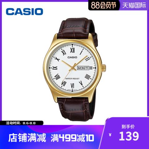 Casio/卡西欧 防水钢带指针商务简约休闲手表男 MTP-V006系列 *3件
