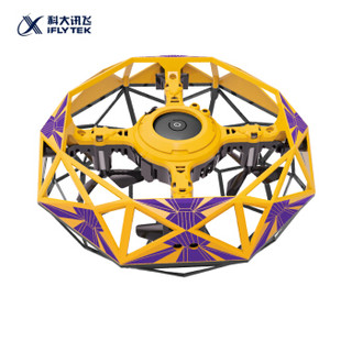科大讯飞(iFLYTEK)阿尔法蛋 感应飞行器 UFO感应儿童玩具飞机无人机