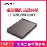 雷克沙 移动固态硬盘1TB 固态U盘大容量 高速便携ssd移动硬盘