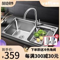 华帝洗菜盆双槽加厚304不锈钢厨房大水槽洗碗槽水池家用菜盆套餐