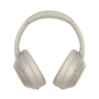 SONY 索尼 WH-1000XM4 头戴式无线蓝牙降噪耳机 铂金银