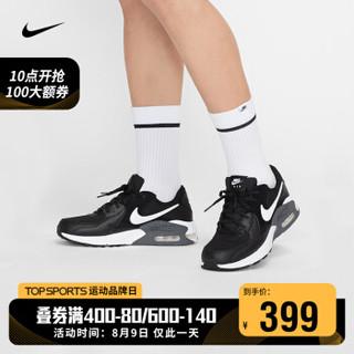 NIKE 耐克 AIR MAX EXCEE 男子运动鞋 CD4165