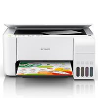 EPSON 爱普生 L3151 墨仓式无线打印一体机