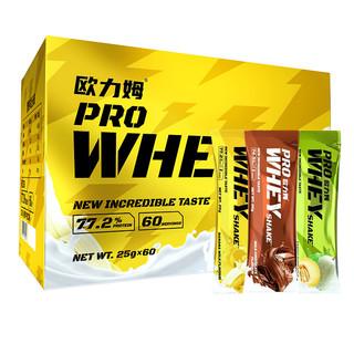 欧力姆 乳清蛋白粉营养粉 25g*60袋 *2件