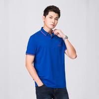 天星洲 短袖polo衫 海蓝色 M+凑单品