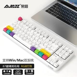黑爵K870T蓝牙无线机械键盘RGB双模87键手机平板笔记本游戏办公