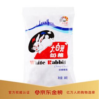 大白兔奶糖 糖果 休闲食品   喜糖 上海特产  办公零食 380g *7件