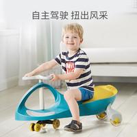 可优比扭扭车宝宝玩具滑行万向轮儿童车溜溜车3-6岁妞妞摇摆车