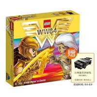 LEGO 乐高 超级英雄系列 76157 神奇女侠对战豹女 +凑单品