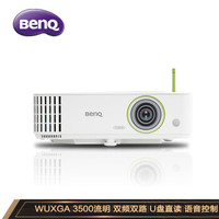 BenQ 明基 E590 智能投影仪