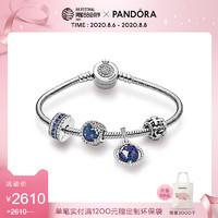 Pandora潘多拉925银魅力星球手链套装ZT0755情侣浪漫送女友礼物