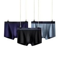 SEVEN 柒牌 118F70130T 男士莫代尔内裤 3条装