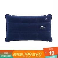 NatureHike大号植绒充气枕头旅行  户外便携枕头 露营睡枕午休飞机枕 深蓝色