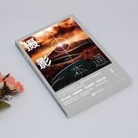 《摄影一本通 》正版新书