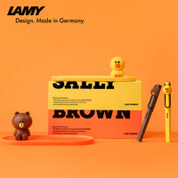 LAMY/凌美LINE FRIENDS莎莉钢笔礼盒套装官方旗舰店正品 情侣礼物