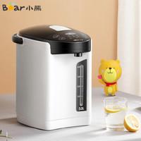 小熊(Bear)电热水瓶电水壶烧水壶热水壶防烫家用304不锈钢5L大容量多段保温ZDH-H50D1