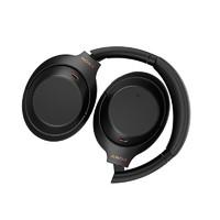 中亚Prime会员:SONY 索尼 WH-1000XM4 头戴式蓝牙降噪耳机