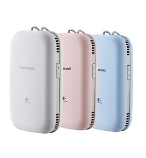 Panasonic 松下 MS-E10 便携式除菌宝净味器 典雅灰