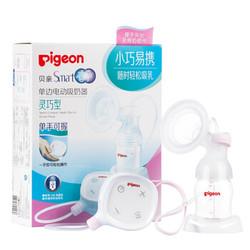 Pigeon 贝亲 QA56 睿享型电动吸奶器