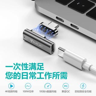 MacBook电脑磁吸Type-c转接头适用苹果mate华为switch充电传输pro