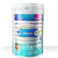 MeadJohnson Nutrition 美赞臣 铂睿 幼儿配方奶粉 3段 850g *2件