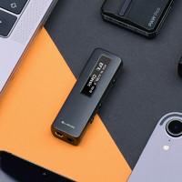 lotoo乐图PAW S1小尾巴3.5mm4.4平衡USB解码耳放线一体机便携解码器华为苹果魅族手机hifi耳放typec