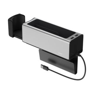 BASEUS 倍思 汽车座椅储物盒 可伸缩杯架+双USB充电口