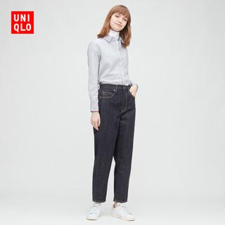 UNIQLO 优衣库 女士直筒宽松窄口九分牛仔裤432831