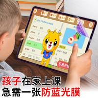 轻度阅读与学习——iPad Pro实用软件与周边硬件分享