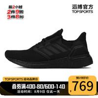 adidas 阿迪达斯 ULTRABOOST_20 G55816 中性运动鞋