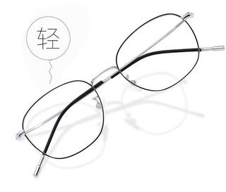 裴漾 8822近视眼镜框+1.60超薄非球面镜片