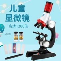贝利雅 儿童科学显微镜 实验套装教学玩具