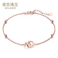 爱恋珠宝 18K玫瑰金手链