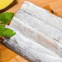 上麟记 冷冻东海带鱼中段 700g