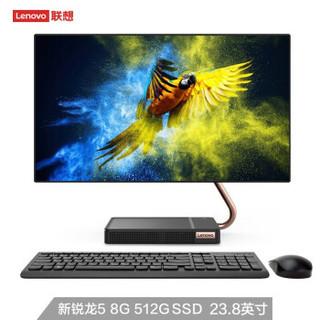 联想(Lenovo)AIO520X 微边框全面屏一体机台式电脑 23.8英寸 锐龙R5-3400GE 8G 512G SSD