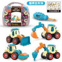 儿童玩具拆装工程车益智DIY拆卸组装螺母拼装滑行挖掘挖土车浅蓝色