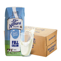 澳伯顿全脂纯牛奶 250ml*24盒 *5件